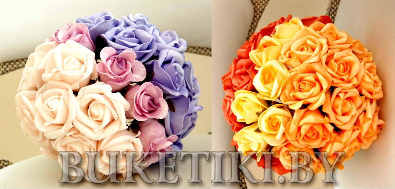 Круглые букеты из цветов